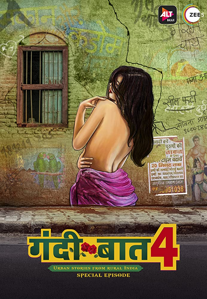 Gandii Baat 3 (2019) Hindi Season 3 Complete