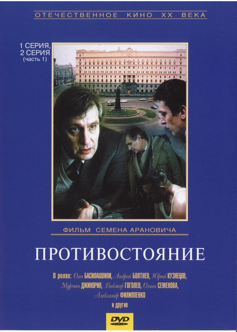 Sergey Bekhterev, actor: biography, personal life, films 31