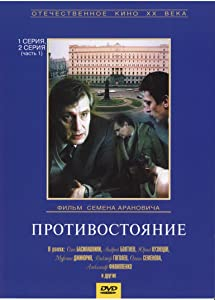 Sites for watching live movies Protivostoyanie [1280x544]