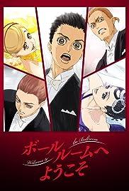 Ballroom e yôkoso Poster