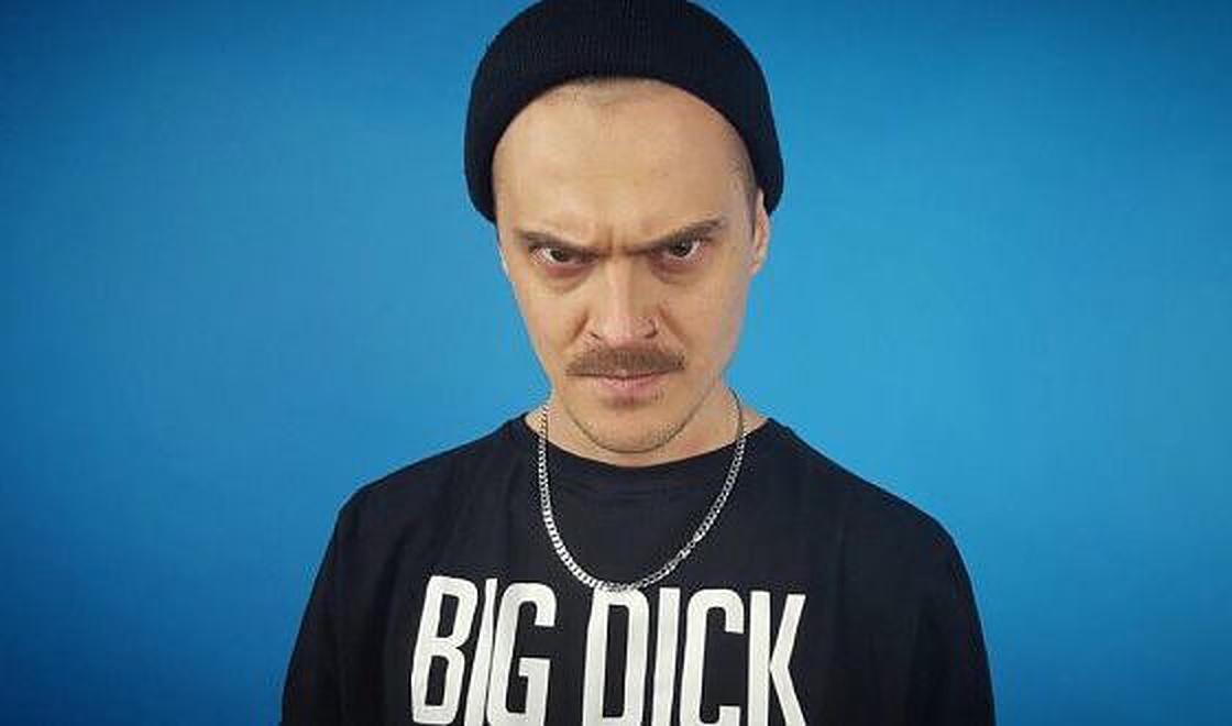 Big Dick Tiny Teen