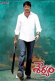 Souryam Poster