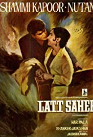 Latt Saheb