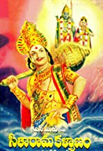 Seetha Rama Kalyanam