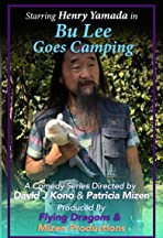 Mr. Bu Lee Goes Camping