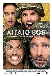 Aigaio SOS