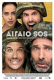 Aigaio SOS Poster