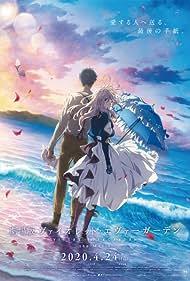 Daisuke Namikawa and Yui Ishikawa in Gekijouban Violet Evergarden (2020)