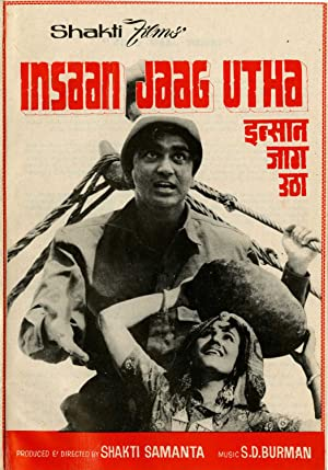 Where to stream Insaan Jaag Utha