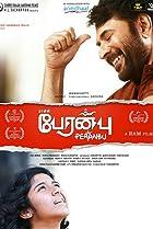 Most Popular Movies and TV Shows With Samuthirakani - IMDb