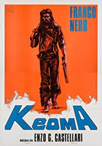 Keomaเคโอม่า จอมจังก้า