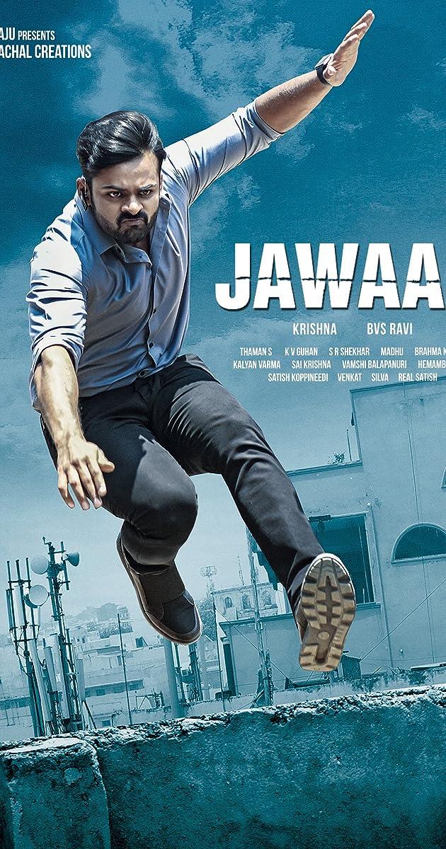 Subtitle of Jawaan