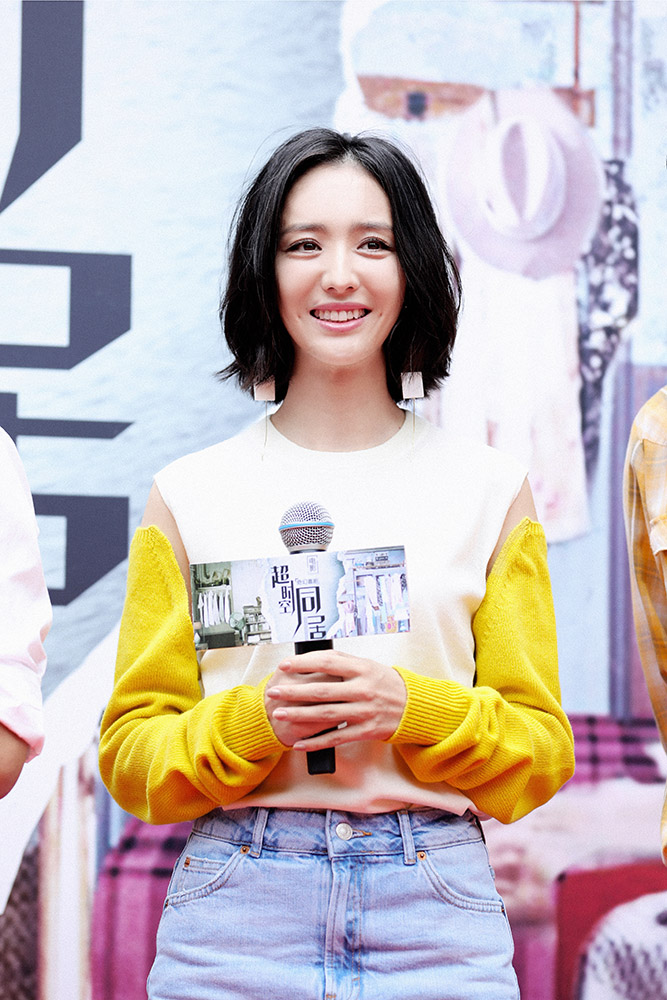 Liya Tong at an event for Chao shi kong tong ju (2018)