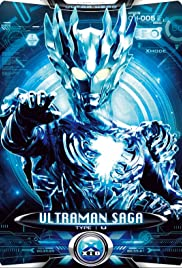 Ultraman Saga Poster