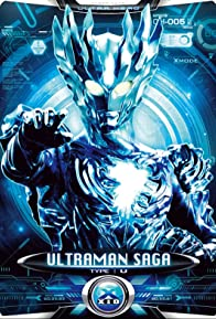 Primary photo for Ultraman Saga