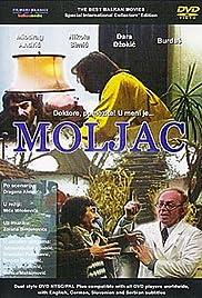 Moljac Poster