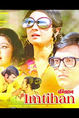 Saavn Imtihan Movie