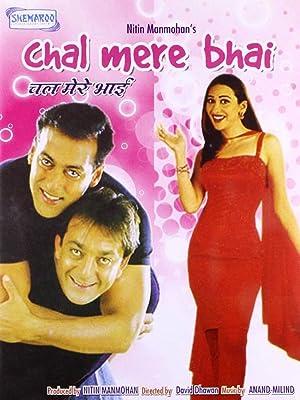 Salman Khan Chal Mere Bhai Movie