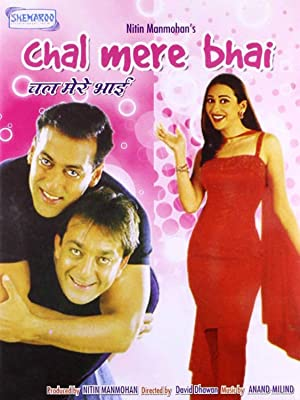 David Dhawan Chal Mere Bhai Movie