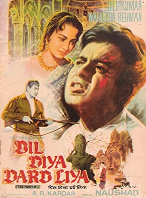 Waheeda Rehman Dil Diya Dard Liya Movie