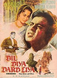 Movie for watch Dil Diya Dard Liya [360x640]