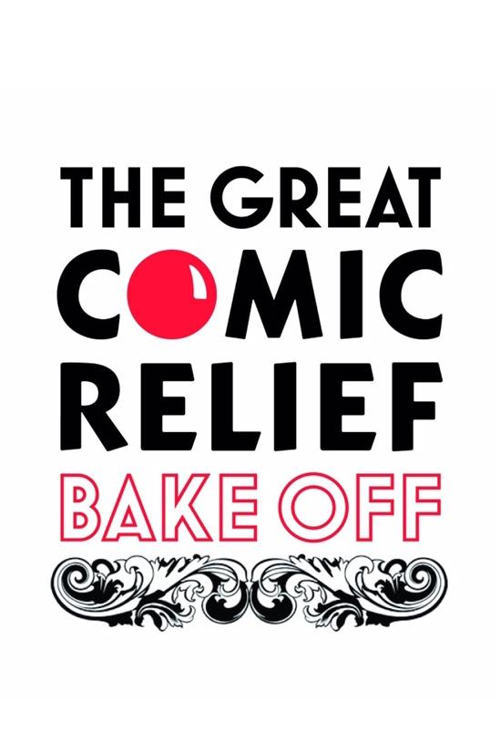 great british bake off comic relief s01e01