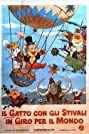 Puss 'N Boots Travels Around the World (1976) Poster