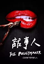 The Policymaker