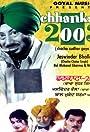 Chhankata 2003