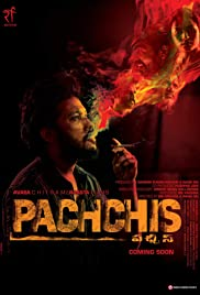 Pachchis (Telugu)