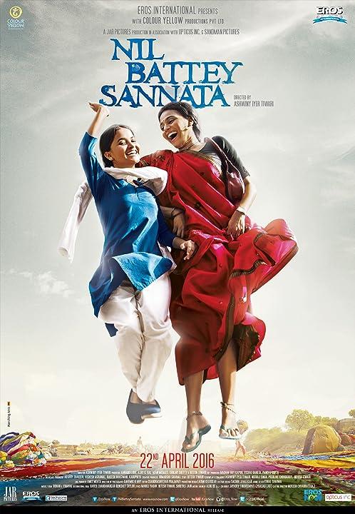 Nil Battey Sannata 2016 Hindi Movie 1080p HDRip 1.7GB Download