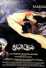 ##SITE## DOWNLOAD Arak el-balah (1999) ONLINE PUTLOCKER FREE