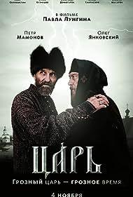Tsar (2009)