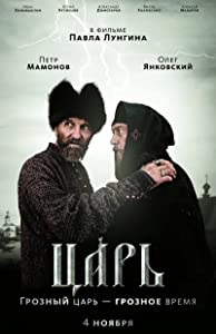 Official movie downloads for free Tsar by Pavel Lungin [720px]