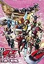 Super Kamen Rider Den-O & Decade Neo Generations: The Onigashima Battleship