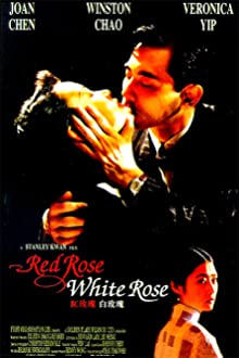 Red Rose White Rose (1994)