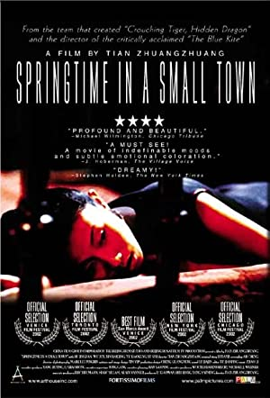 Cheng Ah Springtime in a Small Town Movie