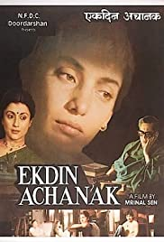 Ek Din Achanak (1989) Poster - Movie Forum, Cast, Reviews
