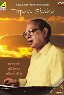 Tapan Sinha Picture