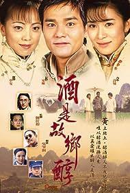 Jau si goo heung shun (2000)