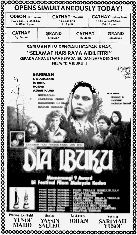Dia ibuku ((1981))
