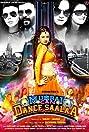 Mumbai Can Dance Saalaa (2015) Poster