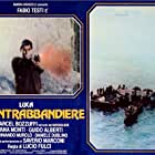 Luca il contrabbandiere (1980)