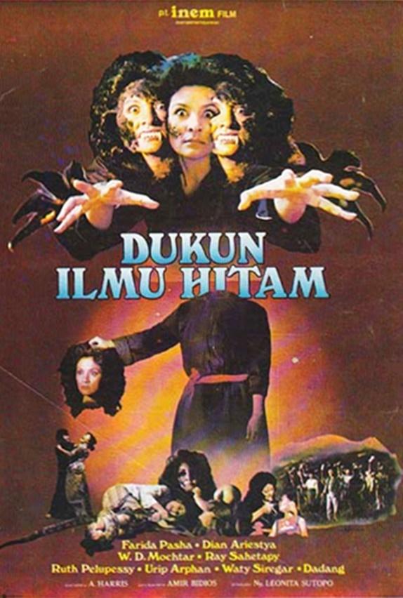Dukun ilmu hitam ((1981))