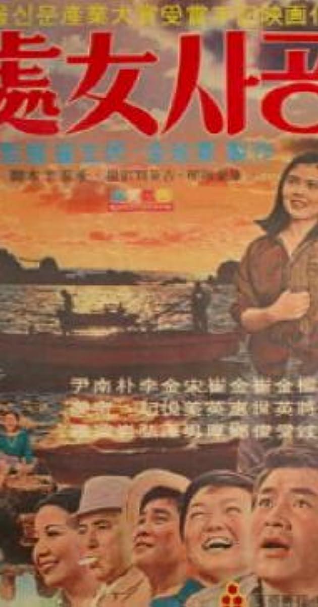 Image Cheonyeo sagong