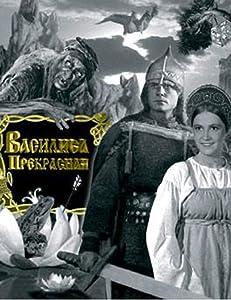 itunes download for movies Vasilisa prekrasnaya by Aleksandr Rou [2160p]