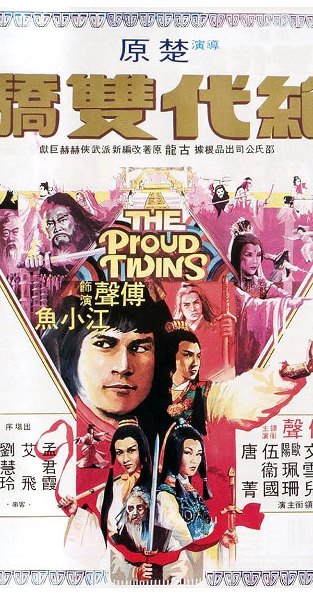 Subtitle of Jue dai shuang jiao
