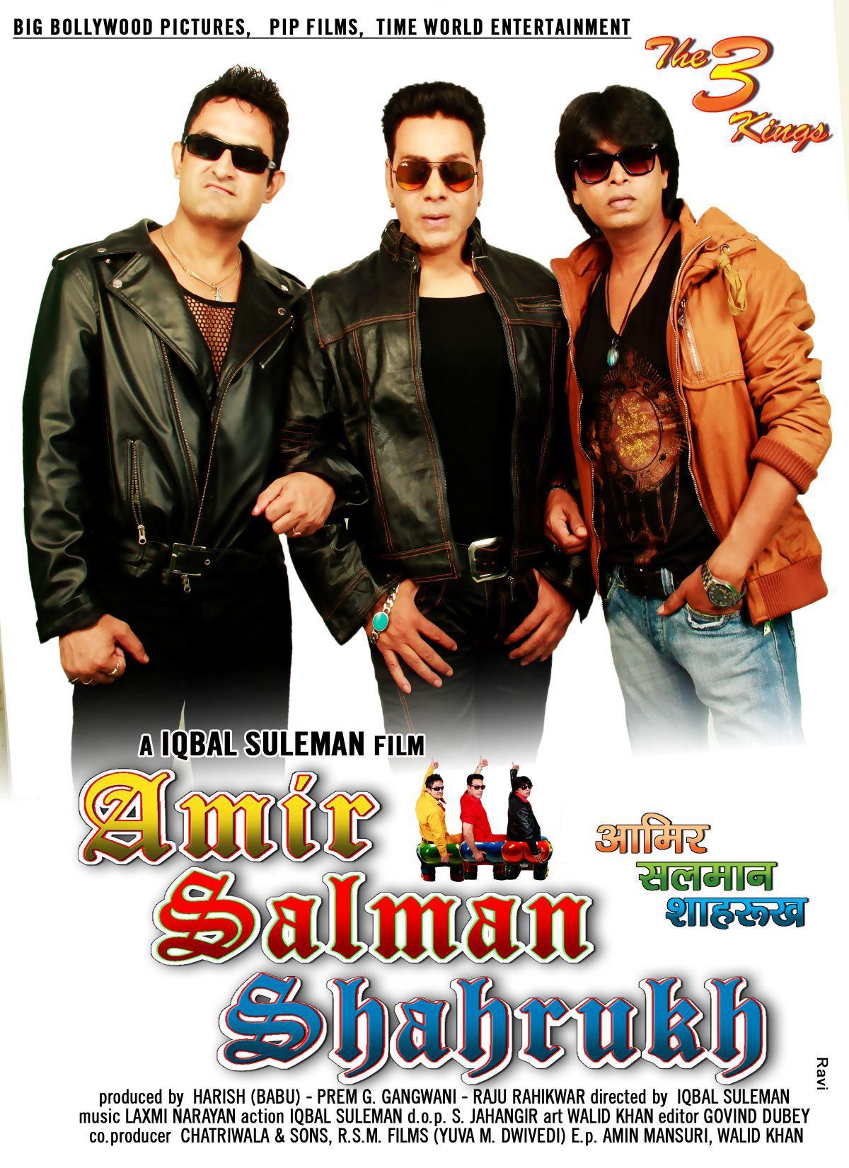 Amir Salman Shahrukh 2016 Imdb