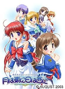 Bestes Bittorrent zum Herunterladen von Filmen Tsuki wa higashi ni hi wa nishi ni: Operation Sanctuary [hd1080p] [hdrip] [1280x1024] Japan