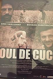 Oul de cuc Poster